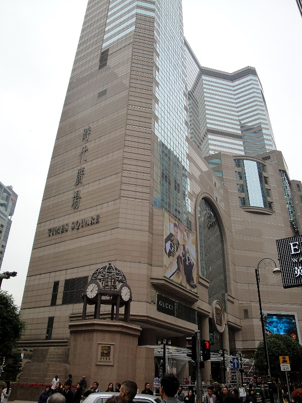 The facade of Times Square Tower One. Located on Matheson Street, Causeway Bay. 47-storey. Atop of Causeway Bay MTR Station. Iconic building in the district.
