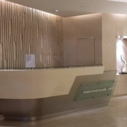 Reception of business center. Glamorous and contemporary design. (Kowloon Building)