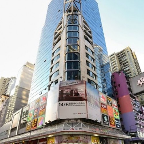 The facade of Causeway Bay Plaza 2. Located on Lockhart Road, CAuseway Bay. 25-storey.