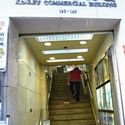 Serviced office at Kimley Commercial Building, Central, Hong Kong