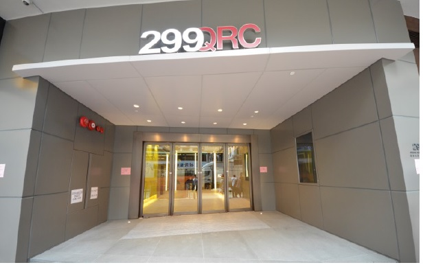 299 Queen's Road Central, Sheungwan, Hong Kong