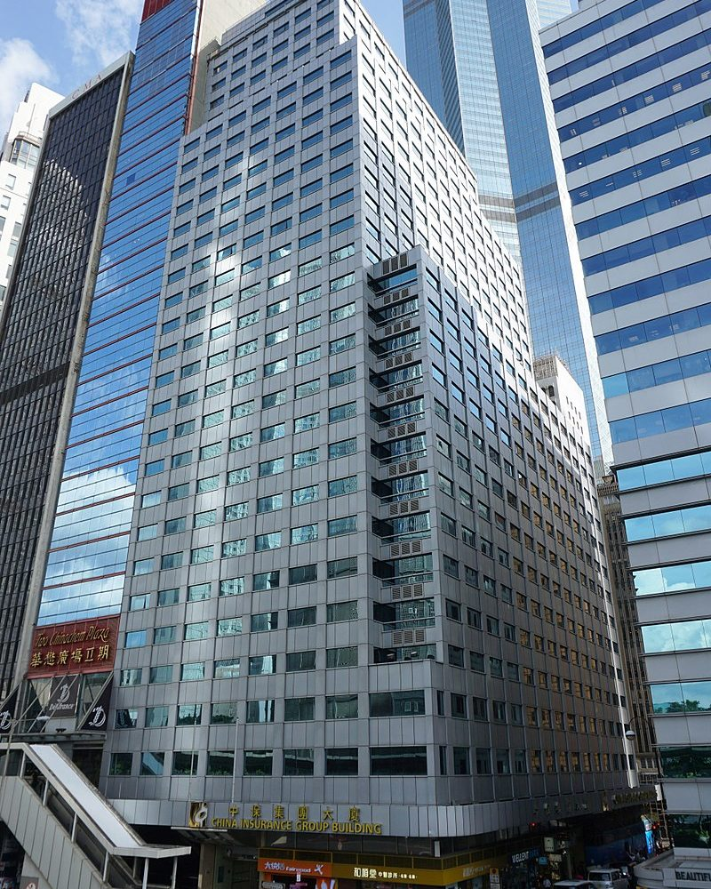 Main Building Group Pictures: Shared Office & Business Centre In China Insurance Group