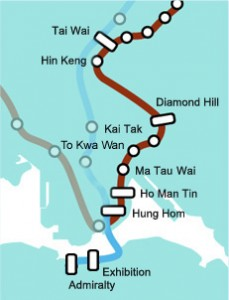 Tai Wai to Hung Hom Section (Red Line) Hung Hom to Admiralty Section (Blue Line)