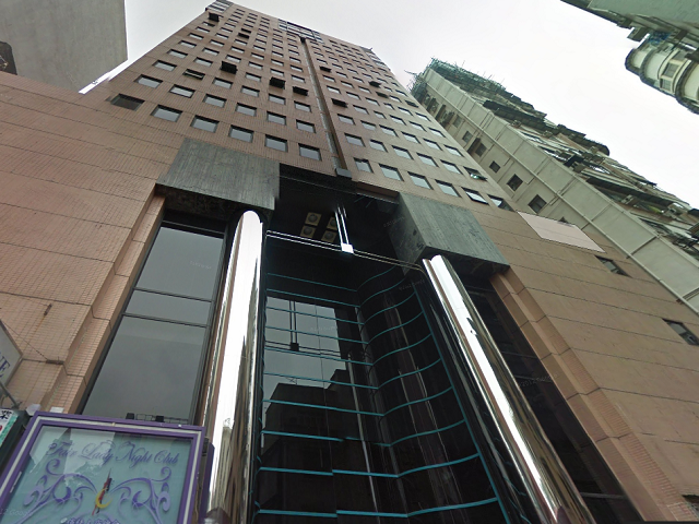 Woon Lee Commercial Building, 7-9 Austin Avenue, Tsimshatsui, Hong Kong
