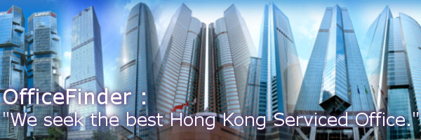 OfficeFinder : We seek the best Hong Kong Serviced Office.