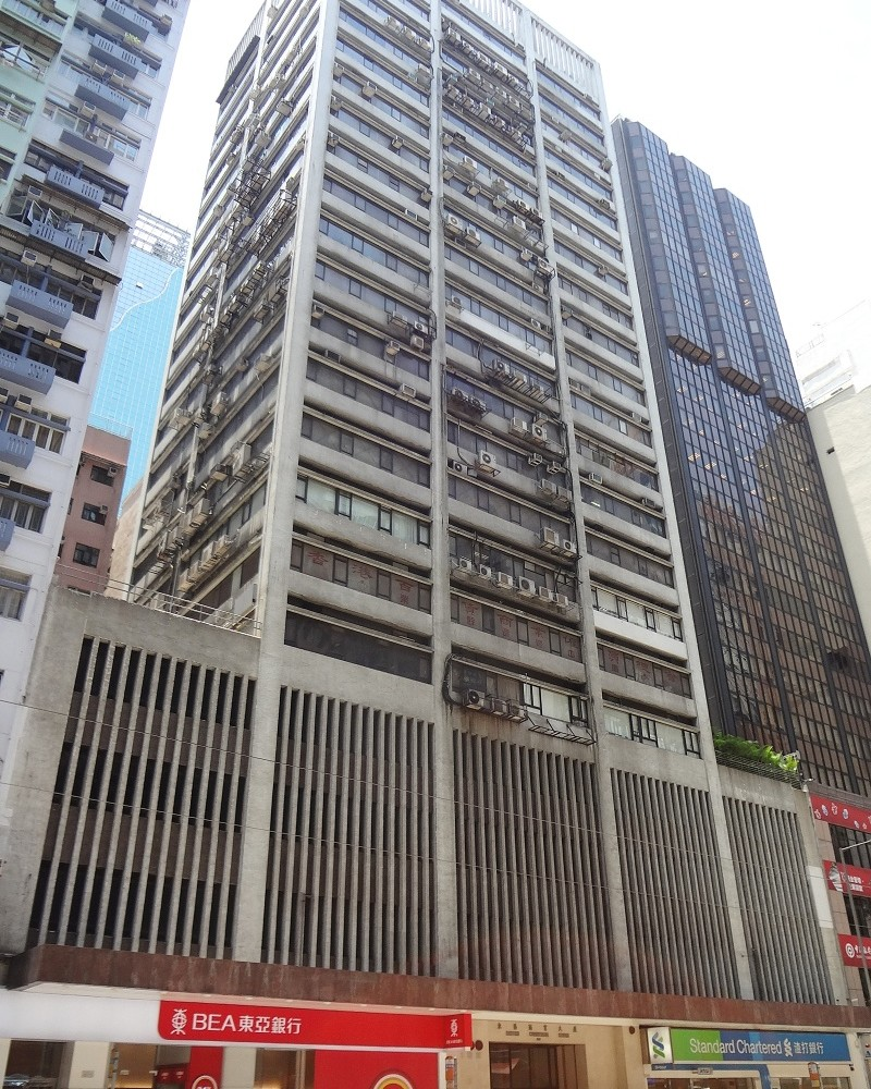 The facade of Eastern Commercial Centre. Located on Hennessy Road, Wan Chai. 21-storey. BEA and Standard Chartered downstairs.