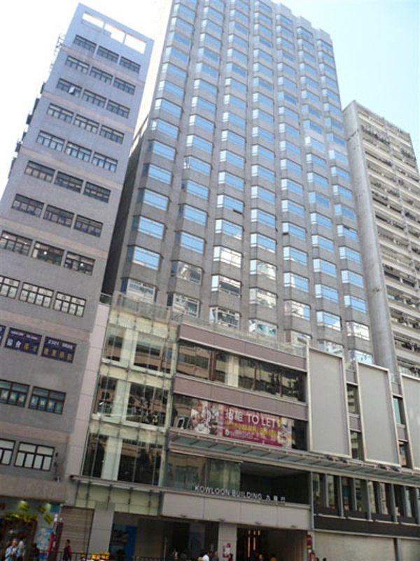 The facade of Kowloon Building. Located on Nathan Road, Yau Ma Tei. 22-storey.