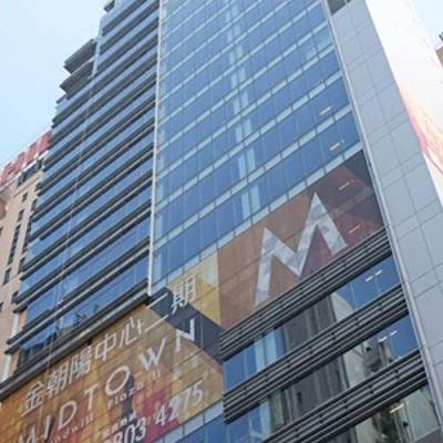Serviced office at Soundwill Plaza II - Midtown, Causeway Bay, Hong Kong